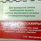 zvukogoq900