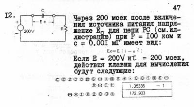 rcmc-x2-12