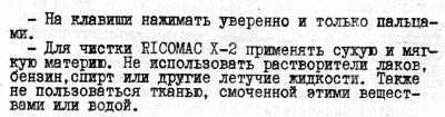 rcmc-x2-14